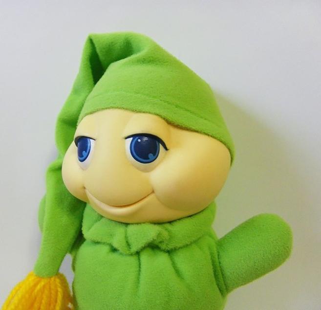 Soft Toys 9