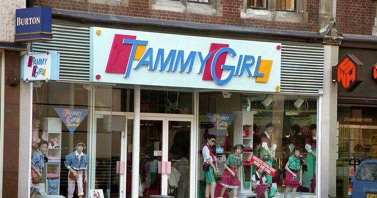 10 Shops We No Longer See On Our High Street!