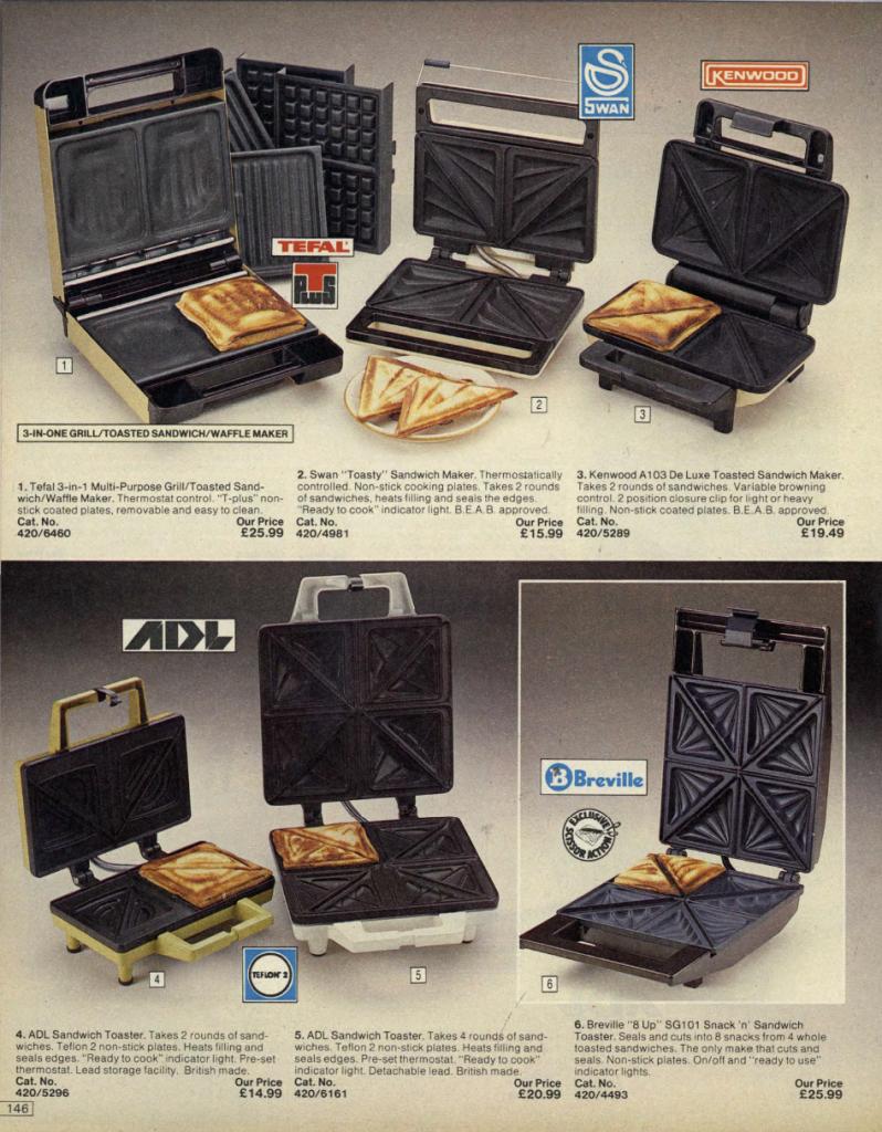 argos 1 Check Out This 1984 Argos Catalogue! (24 Photos)