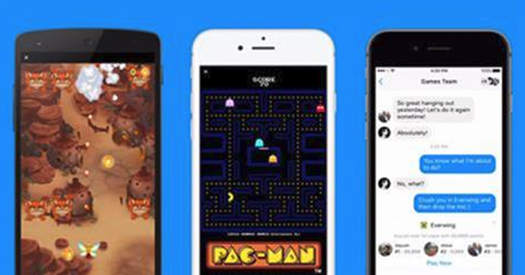 You Can Play Classic Arcade Games On Facebook Messenger For Free, And Here's How