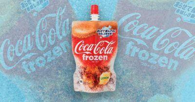 Official  World S Fair Soft Drink