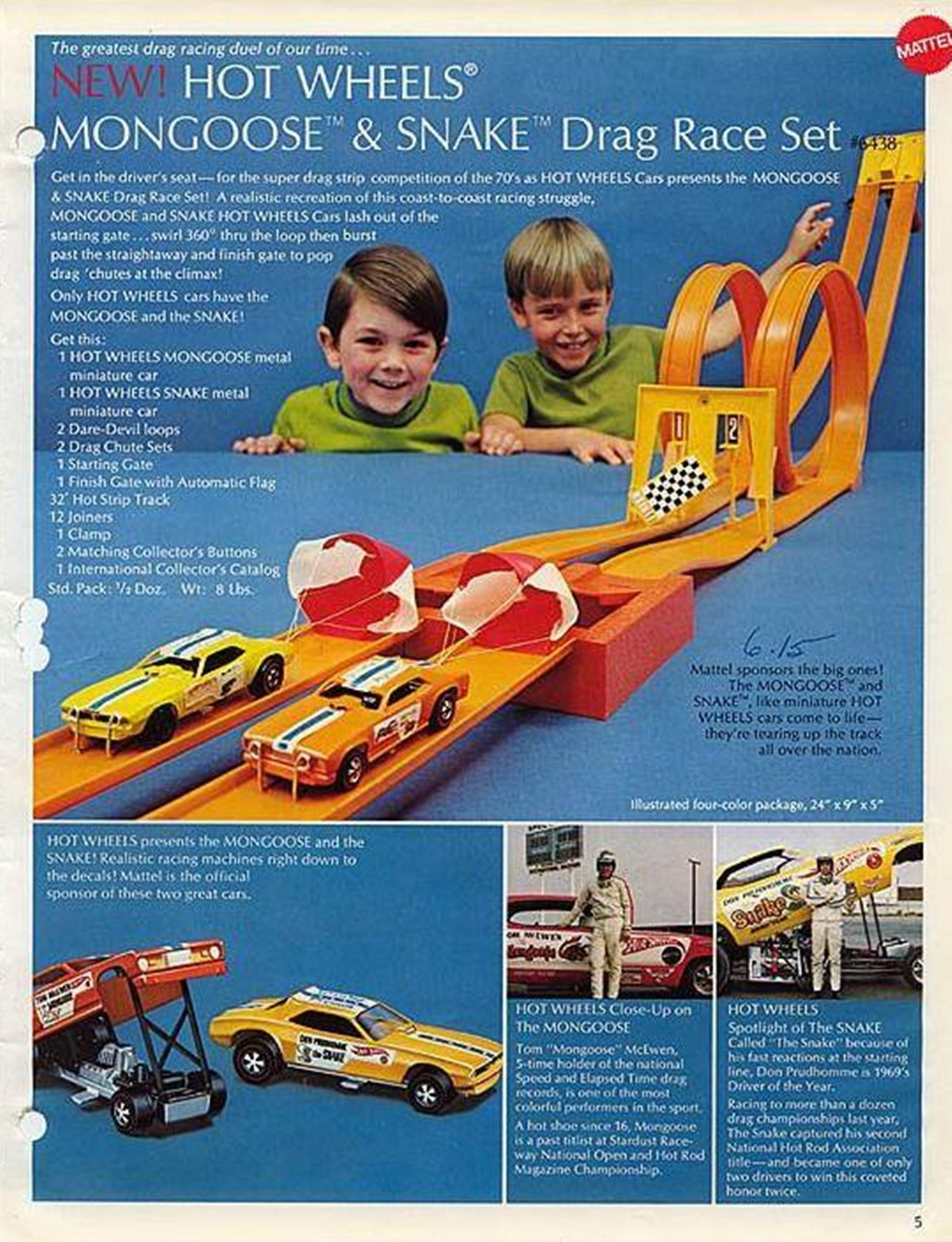 14 7 16 Retro Toy Adverts That Will Fill You With Nostalgia