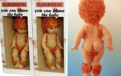 Screen Shot 2018 05 01 at 12.59.49 23 Toy Design Fails That Will Make You Laugh