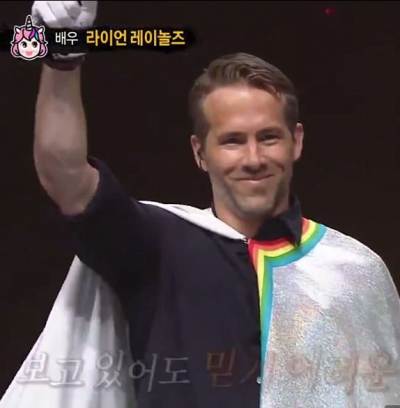Screen Shot 2018 05 15 at 10.34.50 Ryan Reynolds Unexpectedly Appears On South Korean Singing Contest