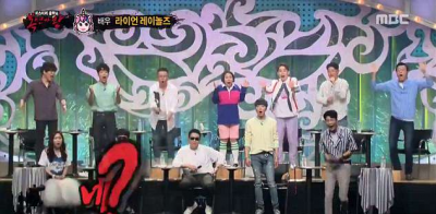 Screen Shot 2018 05 15 at 10.35.04 Ryan Reynolds Unexpectedly Appears On South Korean Singing Contest
