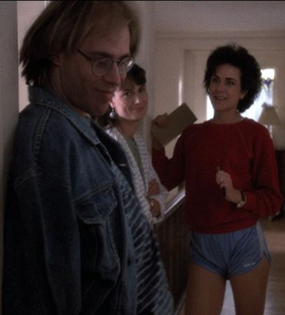 outfit 10 Things You Probably Didn't Know About Thirtysomething
