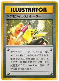 19 Time To Check Your Old Pokemon Cards! These Ones Are Worth A Fortune