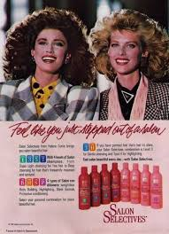 4. salon QUIZ: How Many Of These 80's Advertising Slogans Do You Remember?