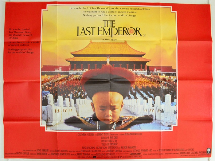 the last emperor of china full movie