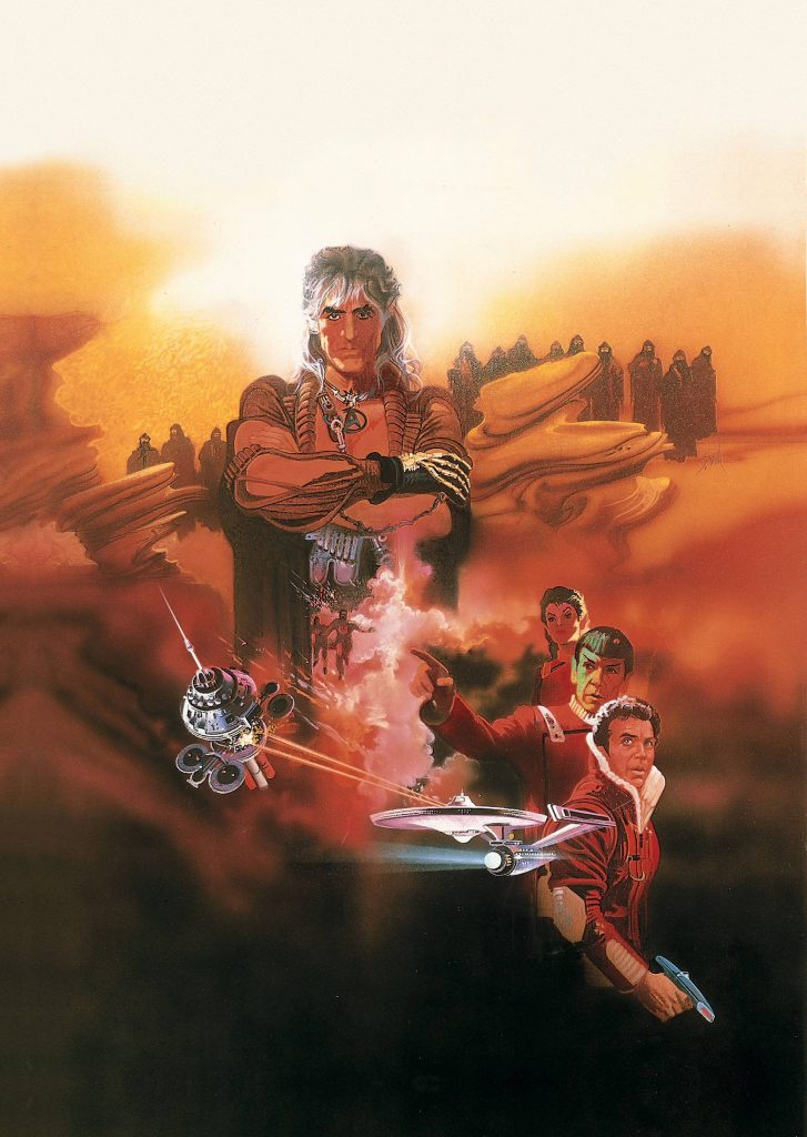 PIC 1 2 12 Amazing Facts You Probably Never Knew About Star Trek II: The Wrath Of Khan!