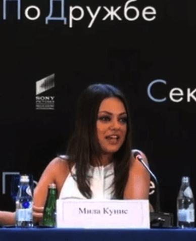 Screenshot 2019 02 07 at 10.07.23 42 Never Before Seen Photographs Of Mila Kunis