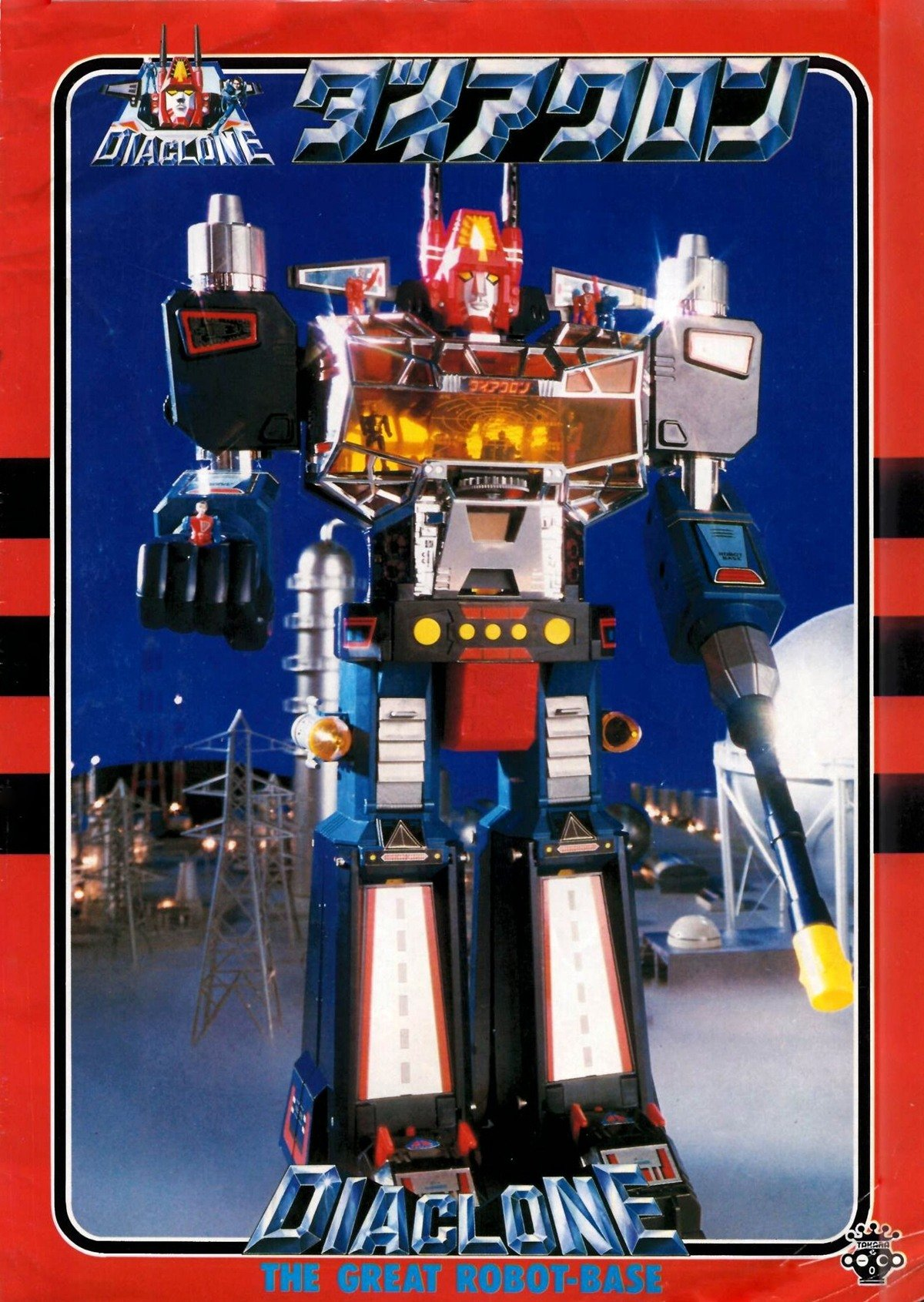 23 25 Fascinating Facts About Your Favourite 80s Toys