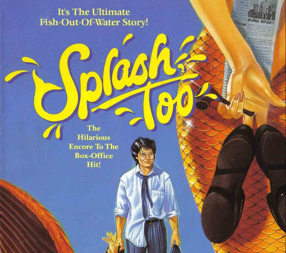 p50102 p v8 aa e1622116041592 Sequels To 80s Movies You Never Even Knew Existed