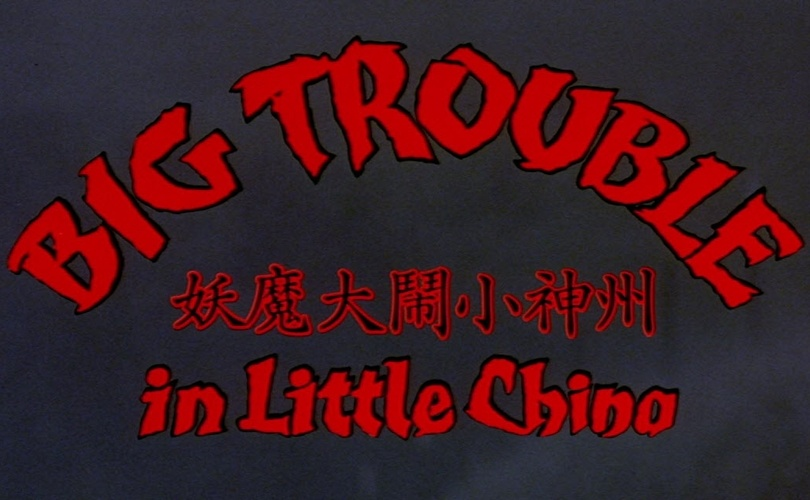 5 8 10 Fascinating Facts About Big Trouble In Little China