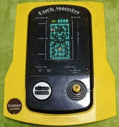 10 6 Only 80s Kids Remember These Electronic Games