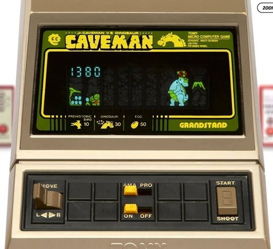 7 11 Only 80s Kids Remember These Electronic Games