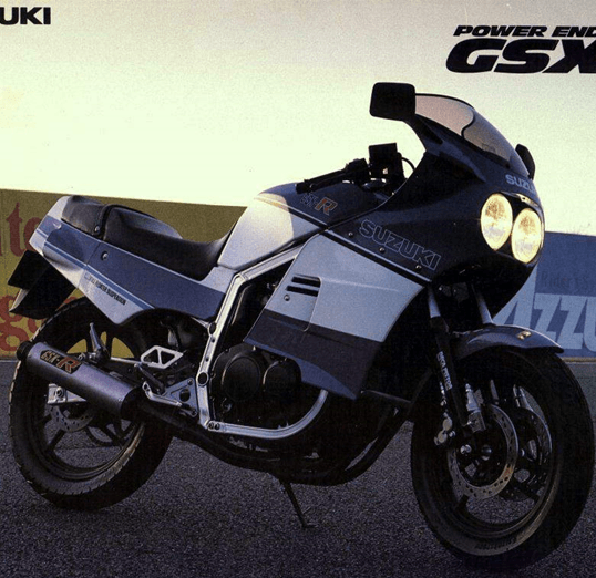 9GSXR400 12 Iconic Motorcycles Released In The 1980's!