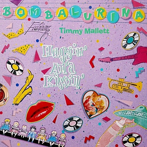 3 42 8 Albums We Loved Listening To As Kids
