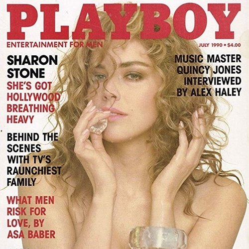 8 2 20 Things You Probably Didn't Know About Sharon Stone