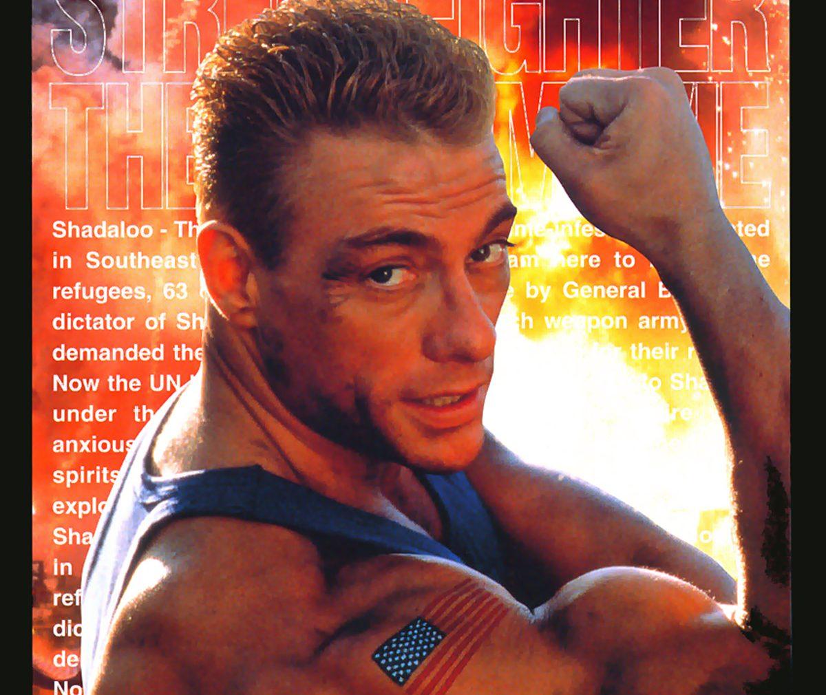 MV5BNzZjZWY1OTEtMTRiNS00ZDI4LWE3NGMtYmExOGMyNTc1ODg1XkEyXkFqcGdeQXVyNDc2NjEyMw@@. V1 e1615285034893 20 Things You Might Not Have Realised About The 1994 Street Fighter Movie