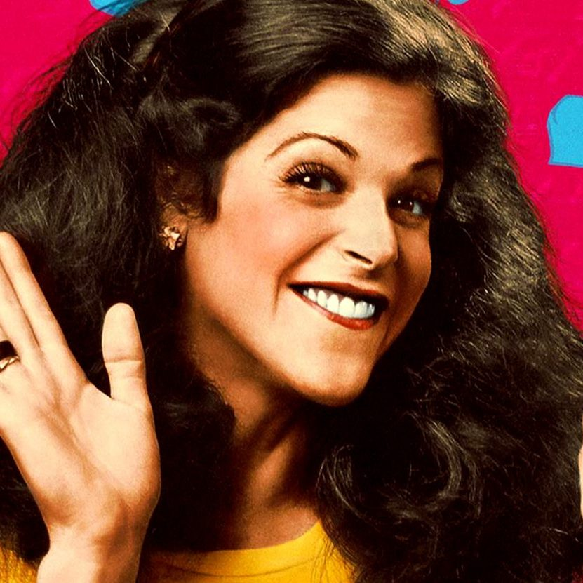 love gilda 1108x0 c default e1575022003778 20 Facts About 1980's Popeye That Taste Even Better Than Spinach