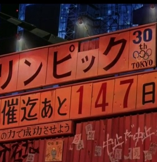 akira olympics covid 19 prediction y9t6 20 Films That Accurately Predicted The Future