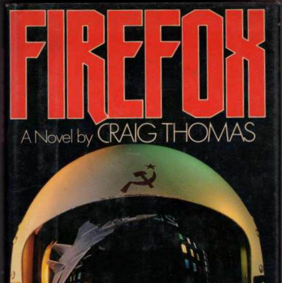 30562496170 e1598609158108 20 Things You Probably Didn't Know About Clint Eastwood's 1982 Film Firefox