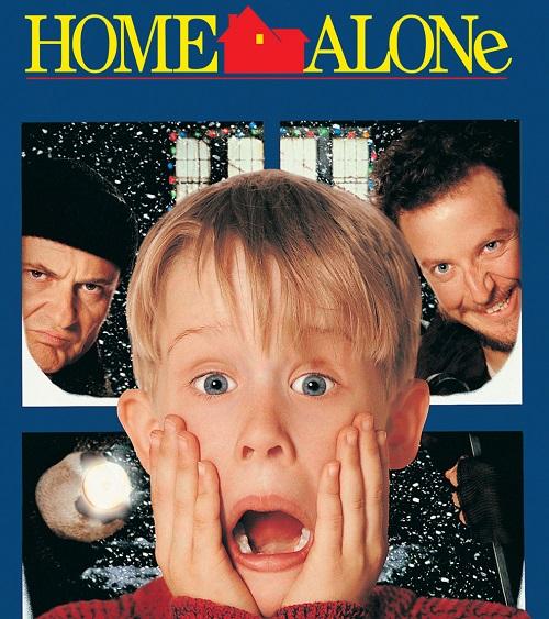 home alone 555834b505b1d Lego Announces New Home Alone House Set