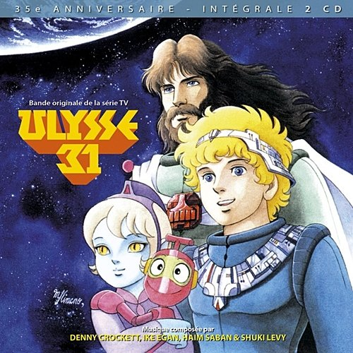 5 16 8 Galaxy-Hopping Facts About The Fantastic 80s Cartoon Ulysses 31