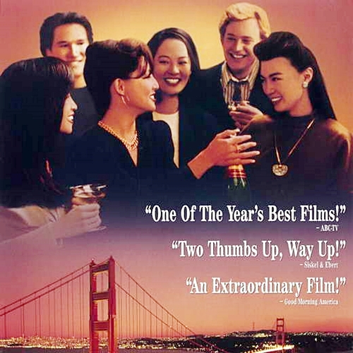 5 3 10 Fascinating Facts About The Joy Luck Club