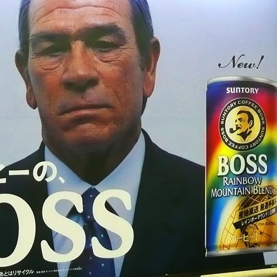 17wmqroftufctjpg e1602232902214 20 Things You Never Knew About Tommy Lee Jones
