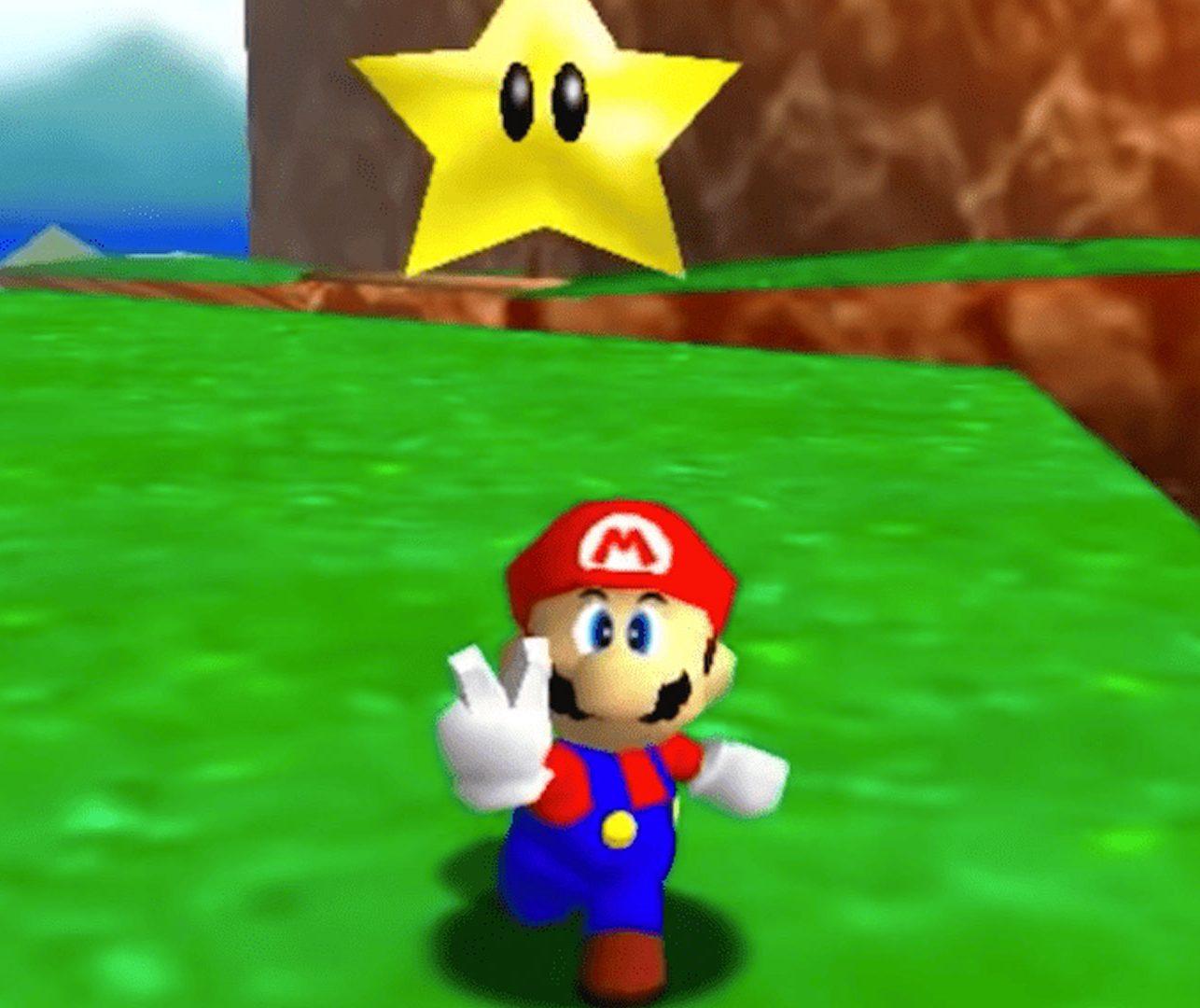 Banner Super Mario 64 Power Star e1605013068987 20 Hidden Levels in Video Games