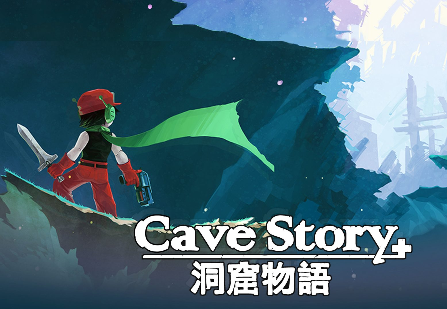 cave story switch hero e1605013226102 20 Hidden Levels in Video Games