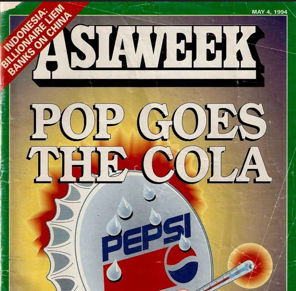 1 181 e1607691052838 The Pepsi Bottle Cap Competition That Led To Rioting, Lawsuits and Deaths