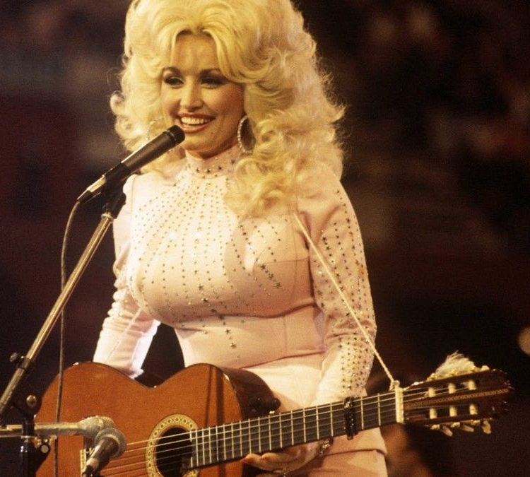 1 213 e1607946030700 20 Things You Probably Never Knew About The Fabulous Dolly Parton