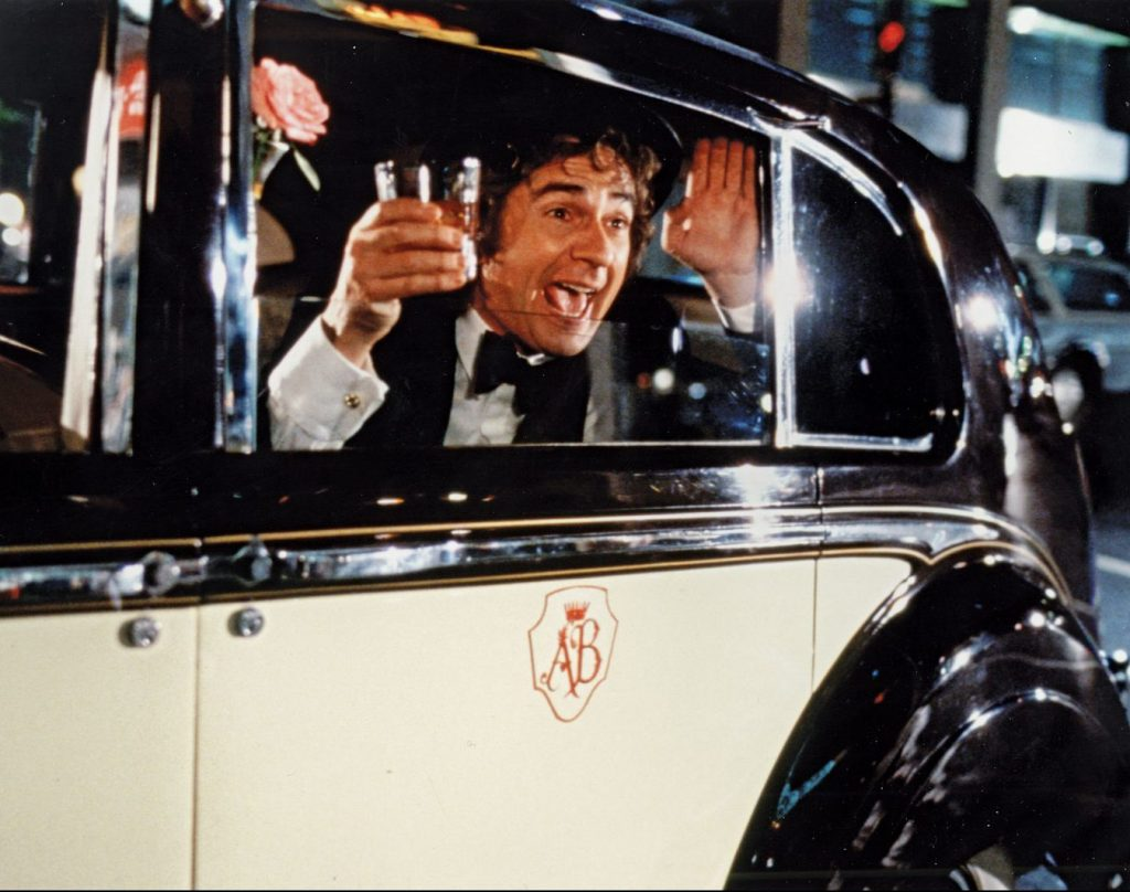 Dudley Moore Arthur e1609752034464 20 Things You Never Knew About Dudley Moore