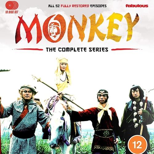 5 4 Do You Remember The Legendary Japanese TV Show Monkey?