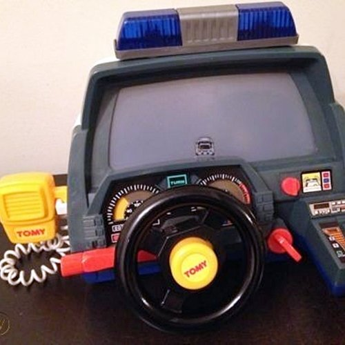 11 1 12 Incredible Electronic Toys From The 1980s You'd Forgotten Even Existed