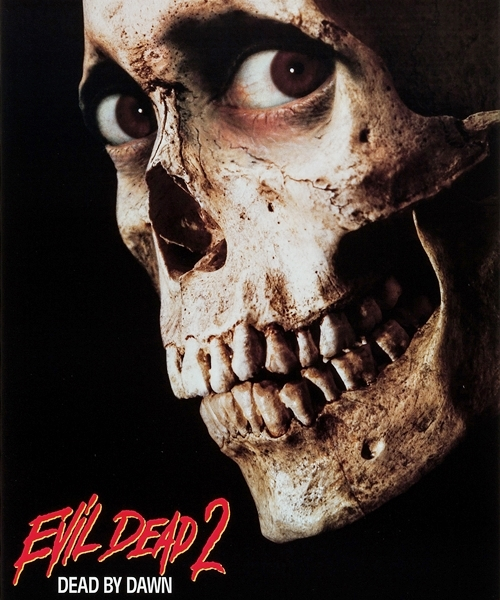 7 3 Hail To The King, Baby! It's 10 Groovy Facts About The Evil Dead Trilogy